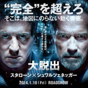 DVD紹介②