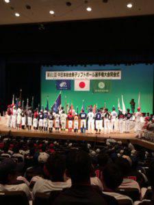 中日本大会