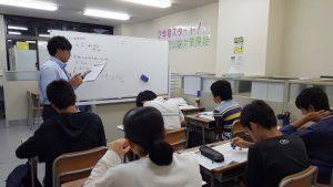 都立入試 国・理・社 特別講座 始まりました。