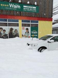雪!雪!雪! 1/12(金)大形木戸校は休校です