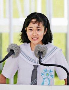 沖縄の未来