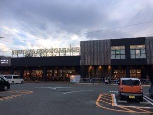 志免TSUTAYA校 TSUTAYA BOOK GARAGE福岡志免に 「7月2日開校!!」