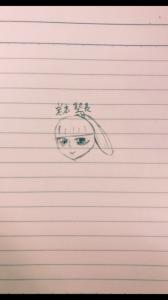 【期末テスト】