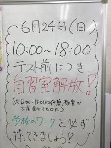 テスト対策+α