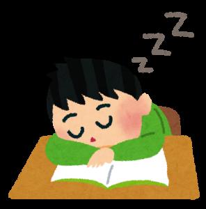 仮眠の効果