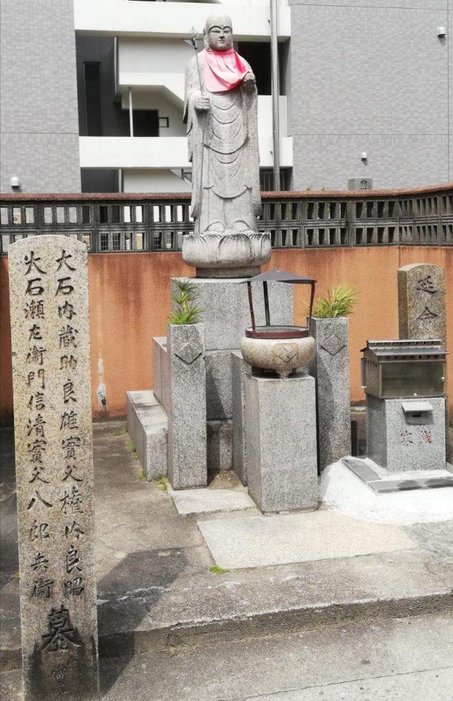 大阪での発見&お土産