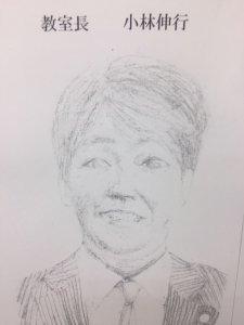 似顔絵 高校生vs小学生