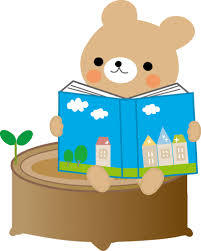 夏休みは本を読もう!