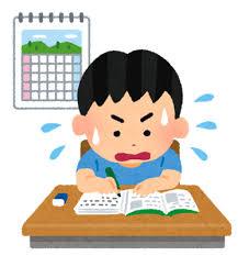 宿題は終わったかな?