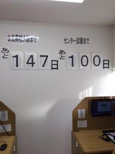 明日10/12(土)臨時休校のお知らせ