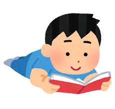 「さみしい時には、本を読もう!!」
