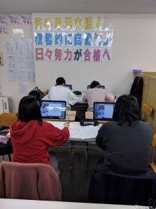 オンライン集団授業始まる!