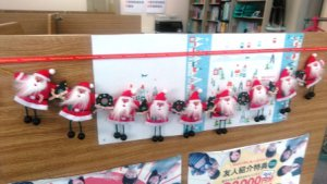 クリスマスの装い