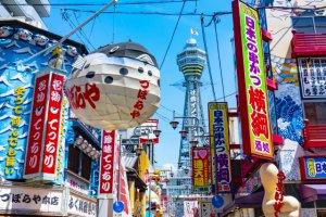 【大阪にあります!】