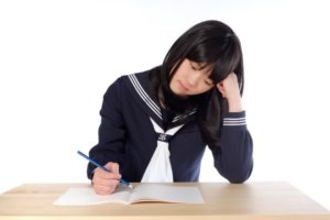 「勉強の仕方|個別指導Wam吉備校」