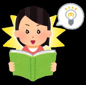 参考書・教科書ガイドの選び方