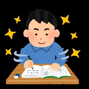 10月の勉強について