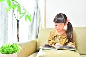 中学生向けの本について