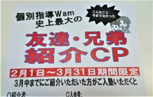 【CP】史上最大の紹介…!