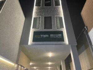 始めまして!広島東雲校です。