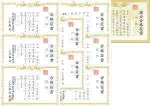 漢字検定・結果