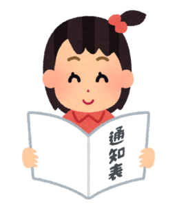 【中学生】都立高校と通知表(内申点)の関係