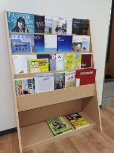 4月5日 広島東雲校開校