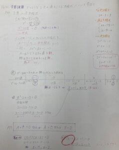 ノートの作り方