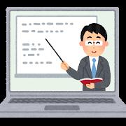 新中学生向け オンライン「定期考査必勝ガイダンス」のお知らせ