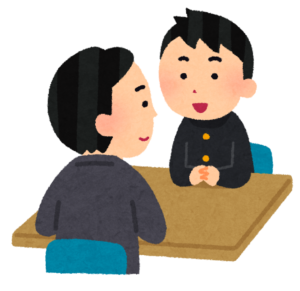 【進路】高校生が塾を通う意味について