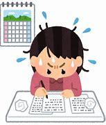 「効率的な勉強法」