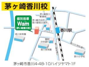 個別指導Wam茅ヶ崎香川校は駅から一直線に60m