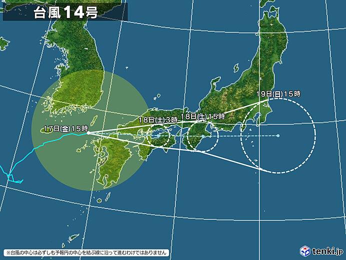 【八幡西区の個別指導塾】台風が近づいてきた今こそ学ぶべき事。最後にお得なお知らせがあります。