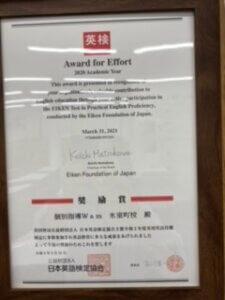 英検協会から表彰されました!