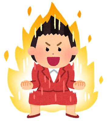 北海道高校受験はこれからがアツい!~「学力テスト総合A」~