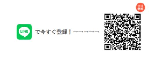 【ご紹介】オンライン自習室開設【個別指導Wam】