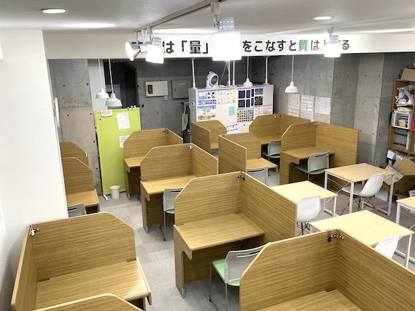 【千歳烏山】塾生の皆さんへ vol.167 b