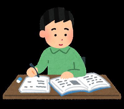定期テスト対策授業