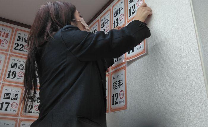 石川中第2回定期考査 みんながんばったから貼りきれないよー