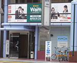 和歌山駅前-高等部 画像1