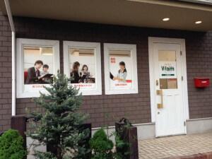 小宮町校 画像1