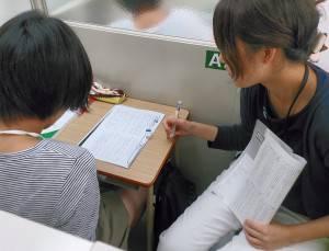 秋山校 画像3