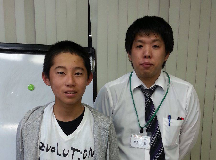 H28冬 中学3年 木村翔稀くん 秋月先生