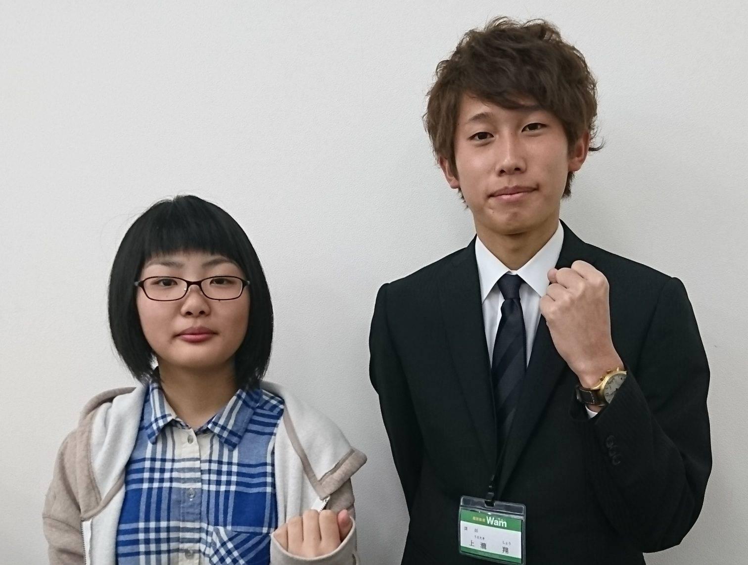 H29春 中学1年 榊原麗々さん 上滝先生