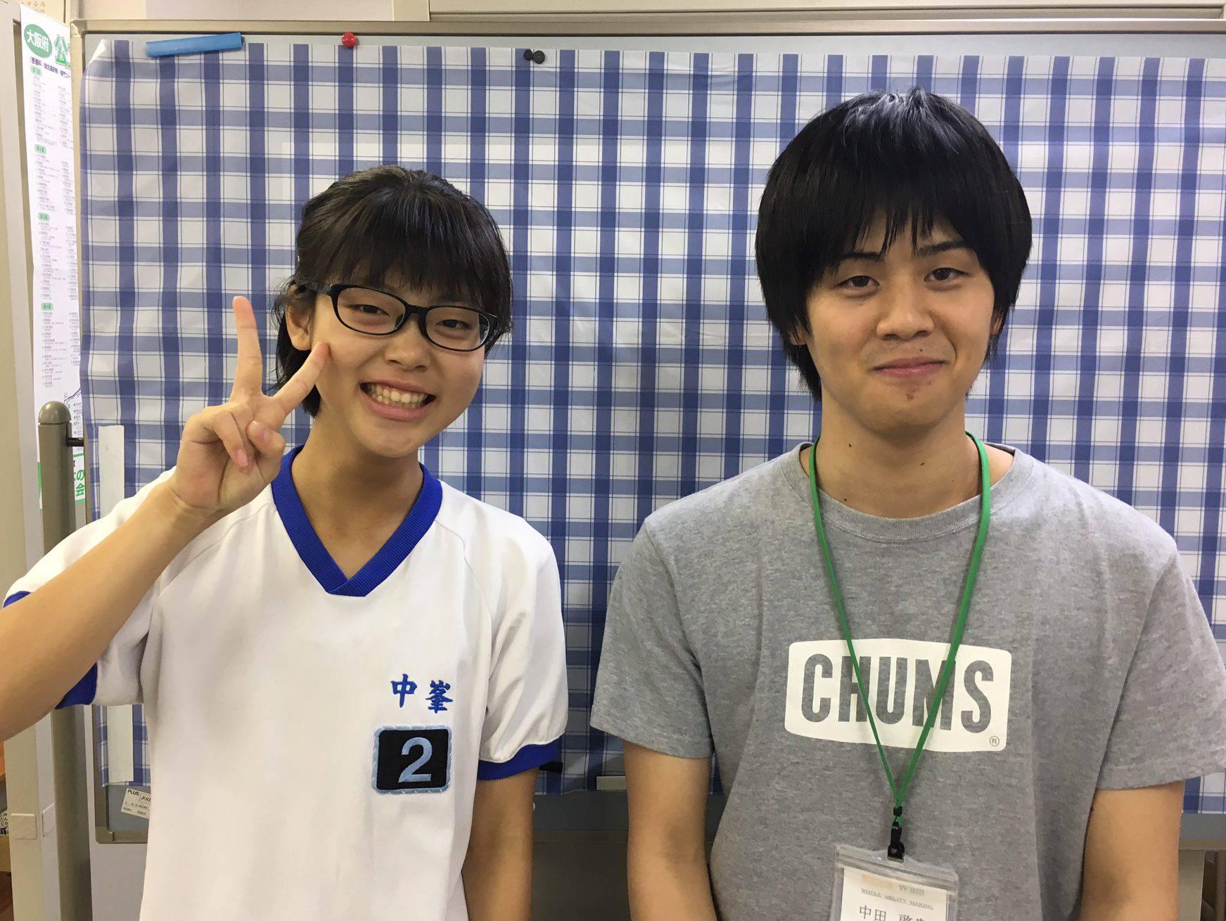 H29夏(1ページ) 中学2年 中峯梨帆さん 中田先生