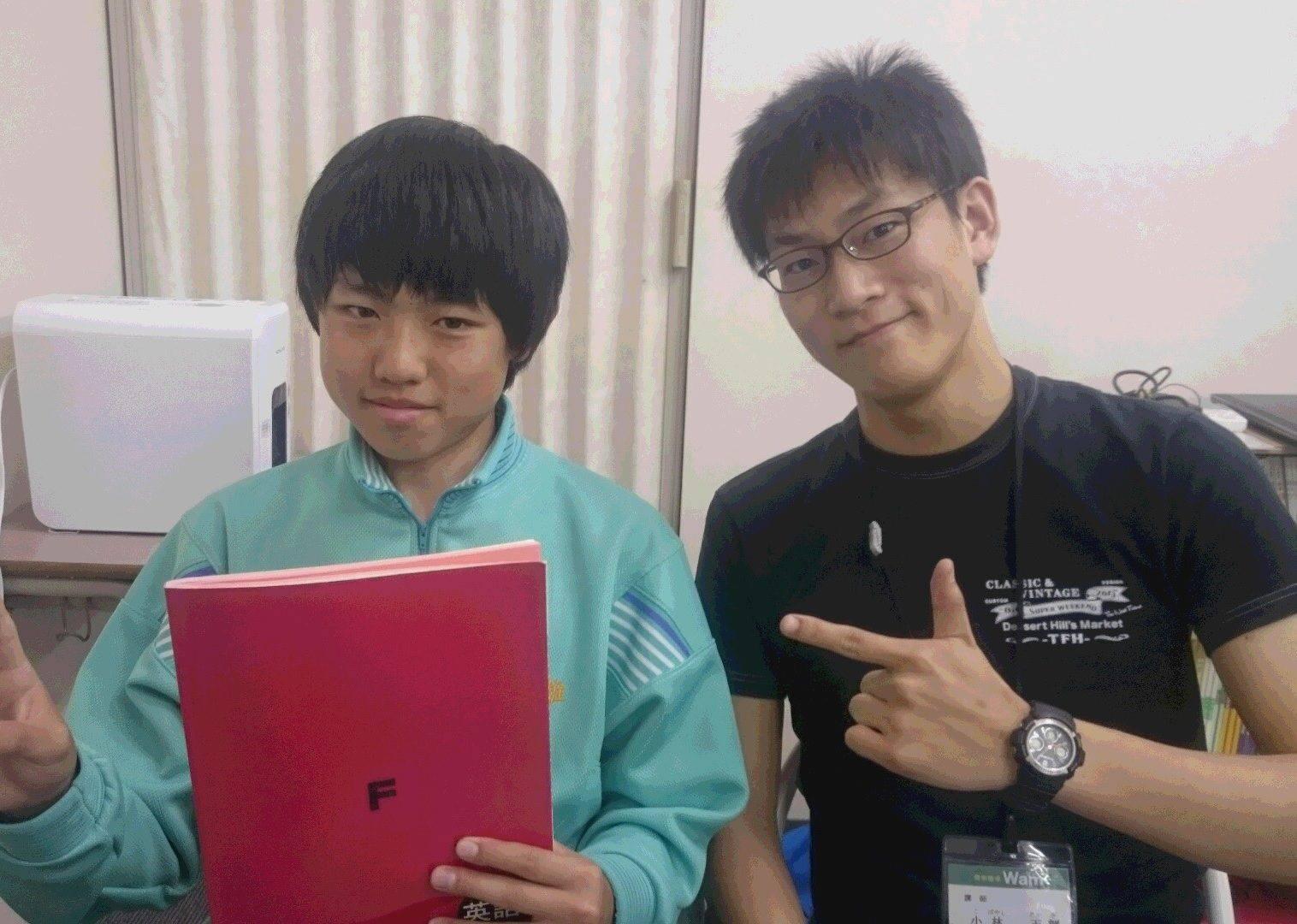 H29夏 中学2年 堂谷快雄くん 小林先生