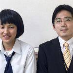 H29夏 中学3年 古田波菜香さん 栗山先生