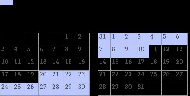 夏期講習カレンダー