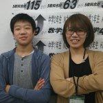 H30春 中学1年 米山昊平くん 平田先生
