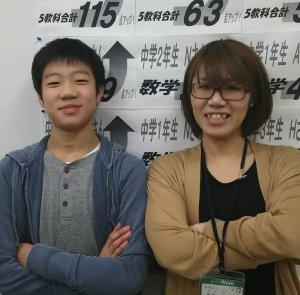 H30春 中学2年 米山昊平くん 平田先生